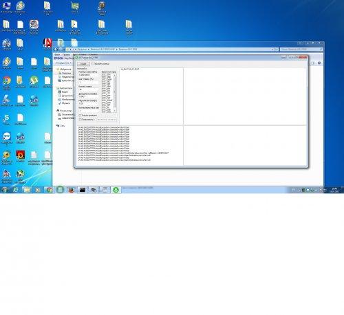 post-57242-0-42218600-1500471744_thumb.jpg