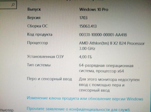 post-60350-0-41794000-1499541945_thumb.jpg