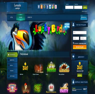 Продам казино скрипт играть онлайн в карты на дурака