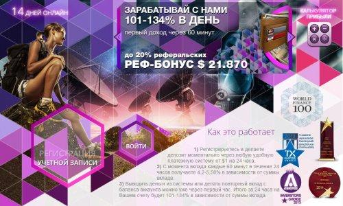 post-25642-0-80559100-1439909398_thumb.jpg