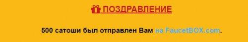 post-32214-0-05524500-1471980687_thumb.jpg