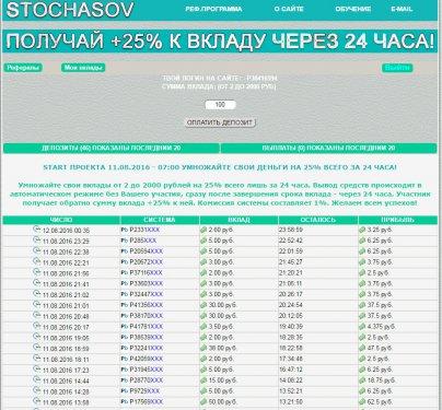 post-34986-0-16234100-1470951601_thumb.jpg