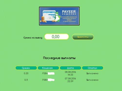 post-34986-0-86655400-1470660446_thumb.jpg