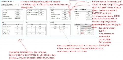 687474703a2f2f7075752e73682f70526a44392f653038356361616632332e706e67.jpg