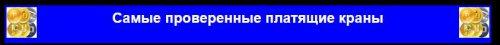 post-35650-0-41832300-1472485877_thumb.jpg