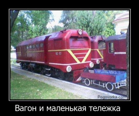 post-33254-0-28461100-1501873924_thumb.jpg