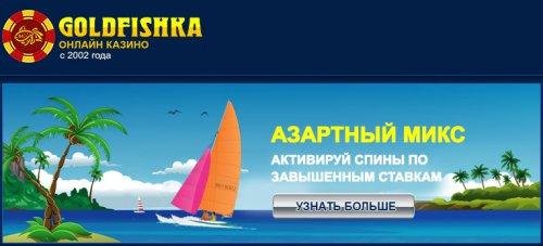 post-46942-0-35043400-1503827882_thumb.jpg