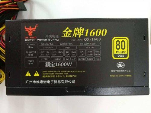 post-61098-0-65513500-1503032650_thumb.jpg