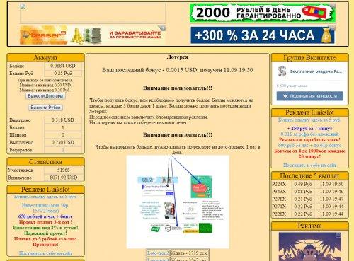 post-34986-0-50302500-1473613592_thumb.jpg