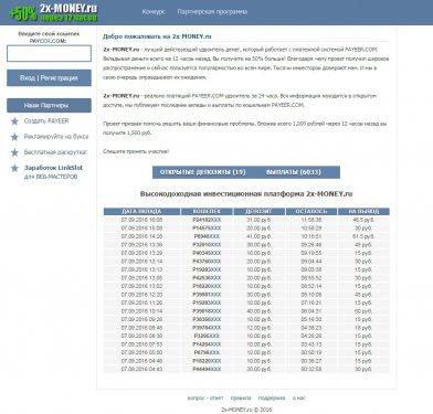 post-34986-0-50598900-1473254269_thumb.jpg