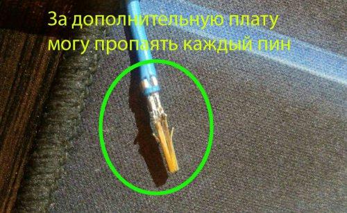 post-75123-0-26812900-1504907381_thumb.jpg