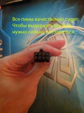 post-75123-0-39086900-1504907389_thumb.jpg