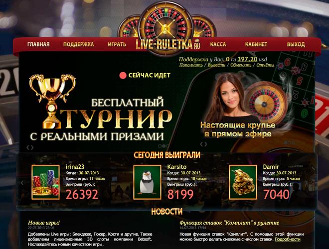 Онлай казино хорошие lang ru игровые автоматы клубника в картинках