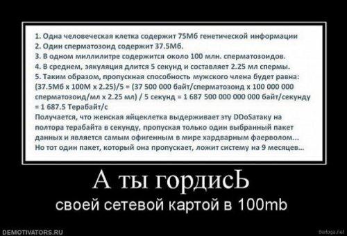 post-13883-0-89535600-1445182254_thumb.jpg