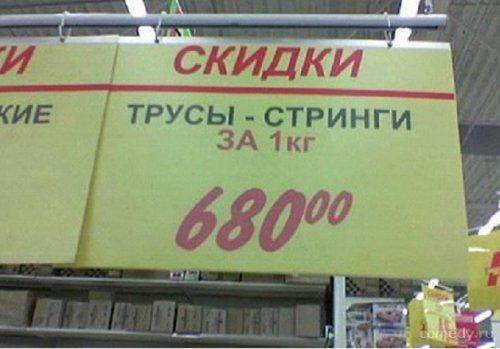post-18824-0-08929700-1475430583_thumb.jpg