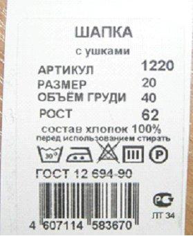 post-18824-0-59578100-1475430546.jpg