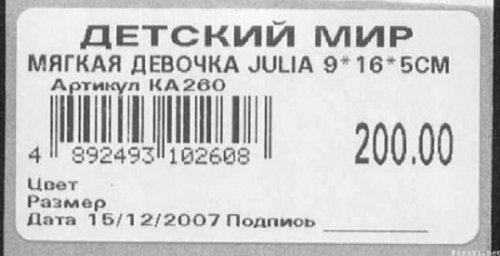 post-18824-0-73002600-1475430522_thumb.jpg