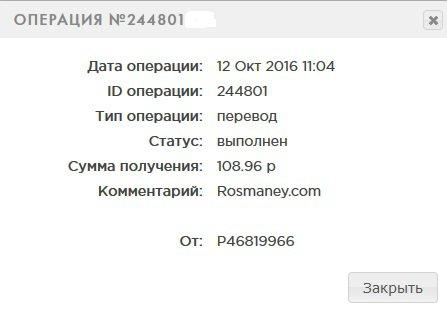 post-34986-0-40723800-1476259722_thumb.jpg