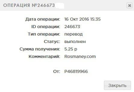 post-34986-0-49849100-1476621755_thumb.jpg