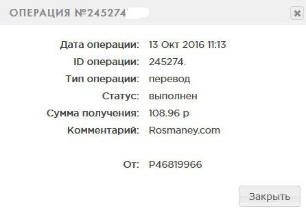 post-34986-0-78354700-1476346798_thumb.jpg