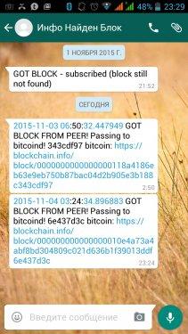 post-25987-0-72117900-1446586570_thumb.jpg