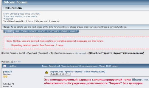 bitportsite1.jpg