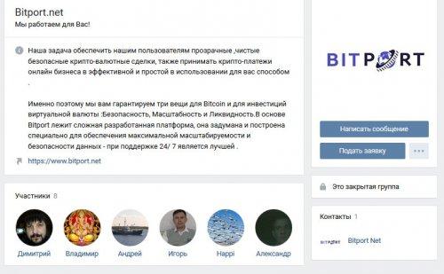 bitport-vk2.jpg