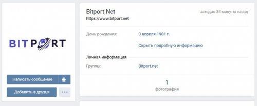 bitport-vk1.jpg