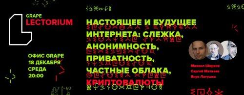 4htIT_prU5E.jpg