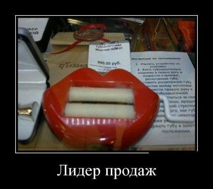post-18824-0-45963800-1481892508_thumb.jpg