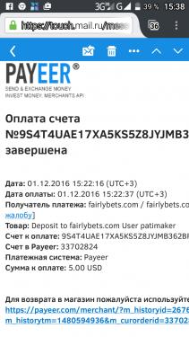 post-28404-0-82370200-1480595940_thumb.png
