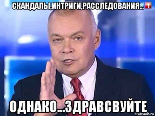 kiselyov-2014_88400284_orig_.jpg
