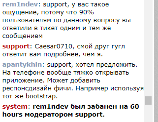 векс.png