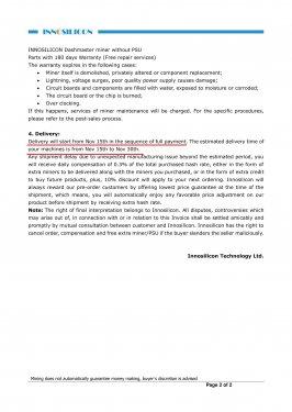 Innosilicon_A5_DashMaster_Invoice_2-2.JPG