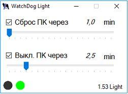 WD-Light1.JPG.e9e3fdc6f2ee0322970d7bae2b713e19.JPG