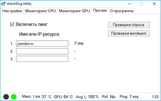 WD4.JPG.997244a03b6876935dfd1ba9fe4ef106.JPG