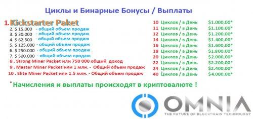 4.thumb.jpg.c69cd24611c24d8a290a5d9f38078e16.jpg
