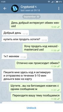 Screenshot_2017-10-10-11-01-23-462_org.telegram.messenger[1].png
