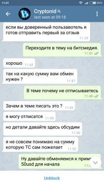 Screenshot_2017-10-10-11-01-47-551_org.telegram.messenger[1].png