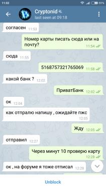 Screenshot_2017-10-10-11-02-02-510_org.telegram.messenger[1].png