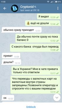 Screenshot_2017-10-10-11-02-14-587_org.telegram.messenger[1].png