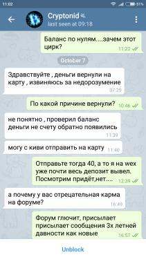 Screenshot_2017-10-10-11-02-33-914_org.telegram.messenger[1].png