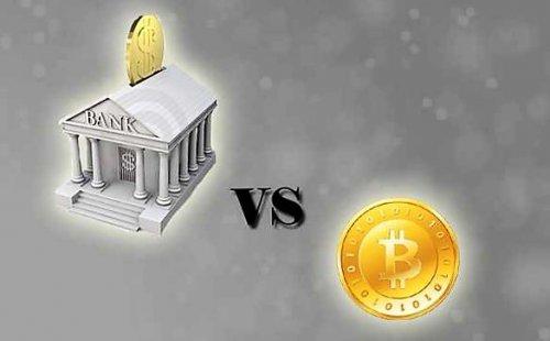 банк биток.jpg
