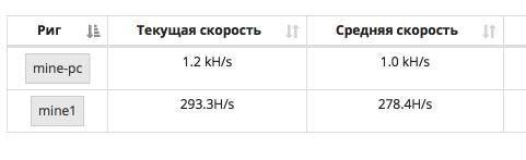 Balances - zcash.flypool.org 2017-10-24 09-43-28.jpg