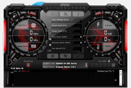GigaByte RX580 MSI.jpg