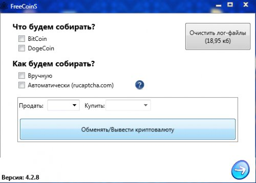 FreeCoins.jpg