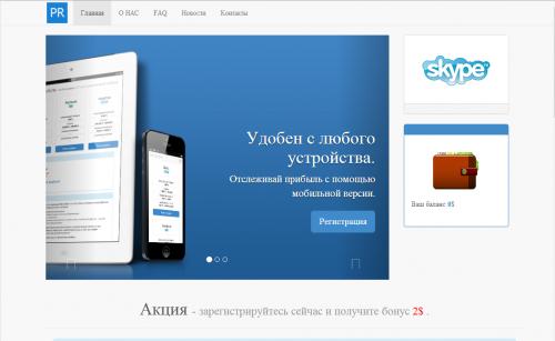 Screenshot_289.png