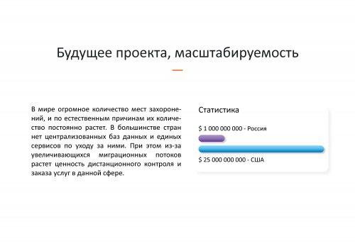 TC_whitepaper_rus006_n.thumb.jpg.16c5bbcb4922d464ba79c21204c6cf03.jpg