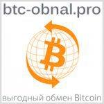 BTC_OBNAL