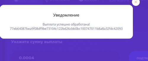 0.thumb.jpg.14c5d855bc7e02de1ff9db308483eb8c.jpg